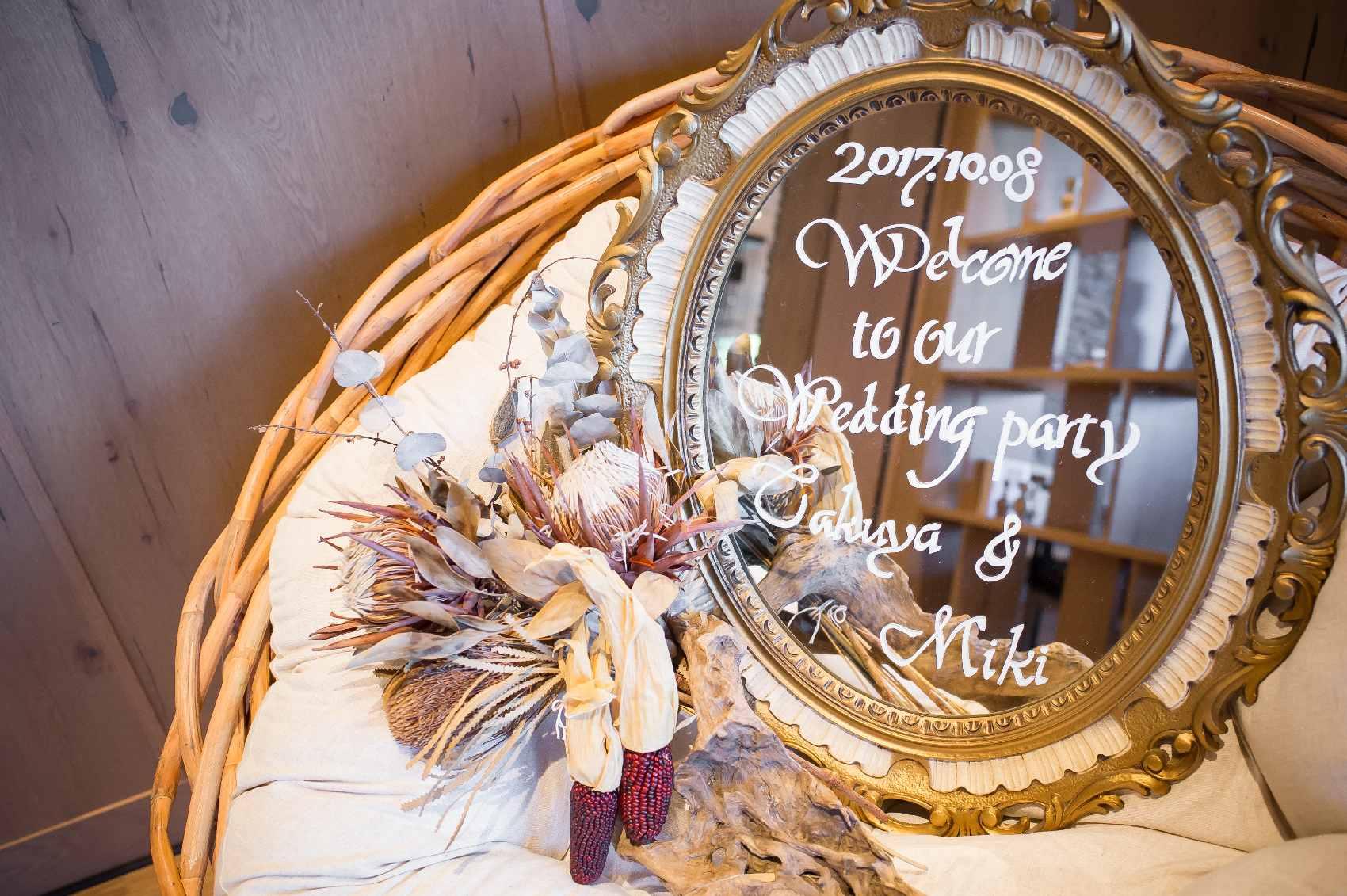 香川県高松市の結婚式場アナザースタイルの結婚式のDIYアイテム