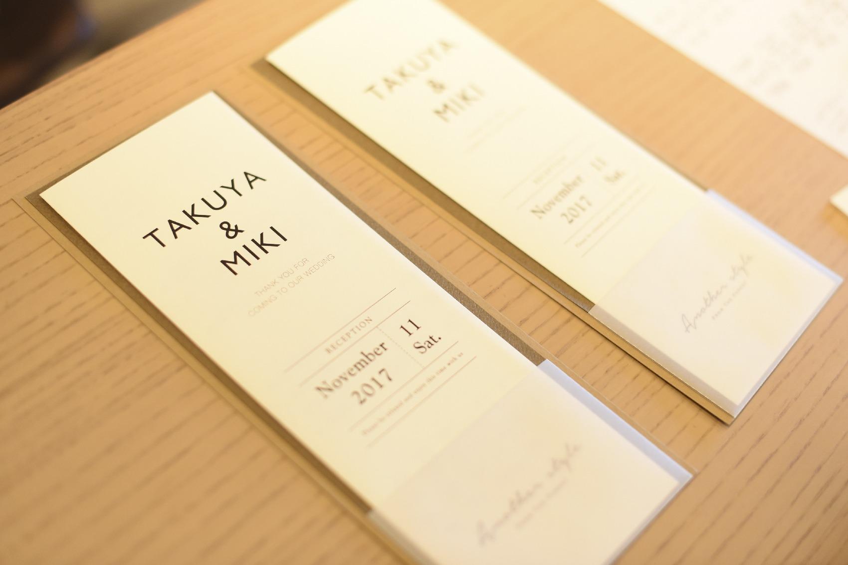 香川県高松市の結婚式場アナザースタイルの結婚式のペーパーアイテム