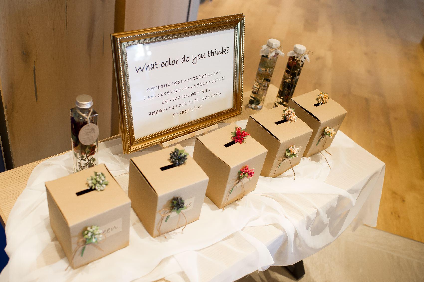 香川県高松市の結婚式場アナザースタイルの結婚式の手作りアイテム