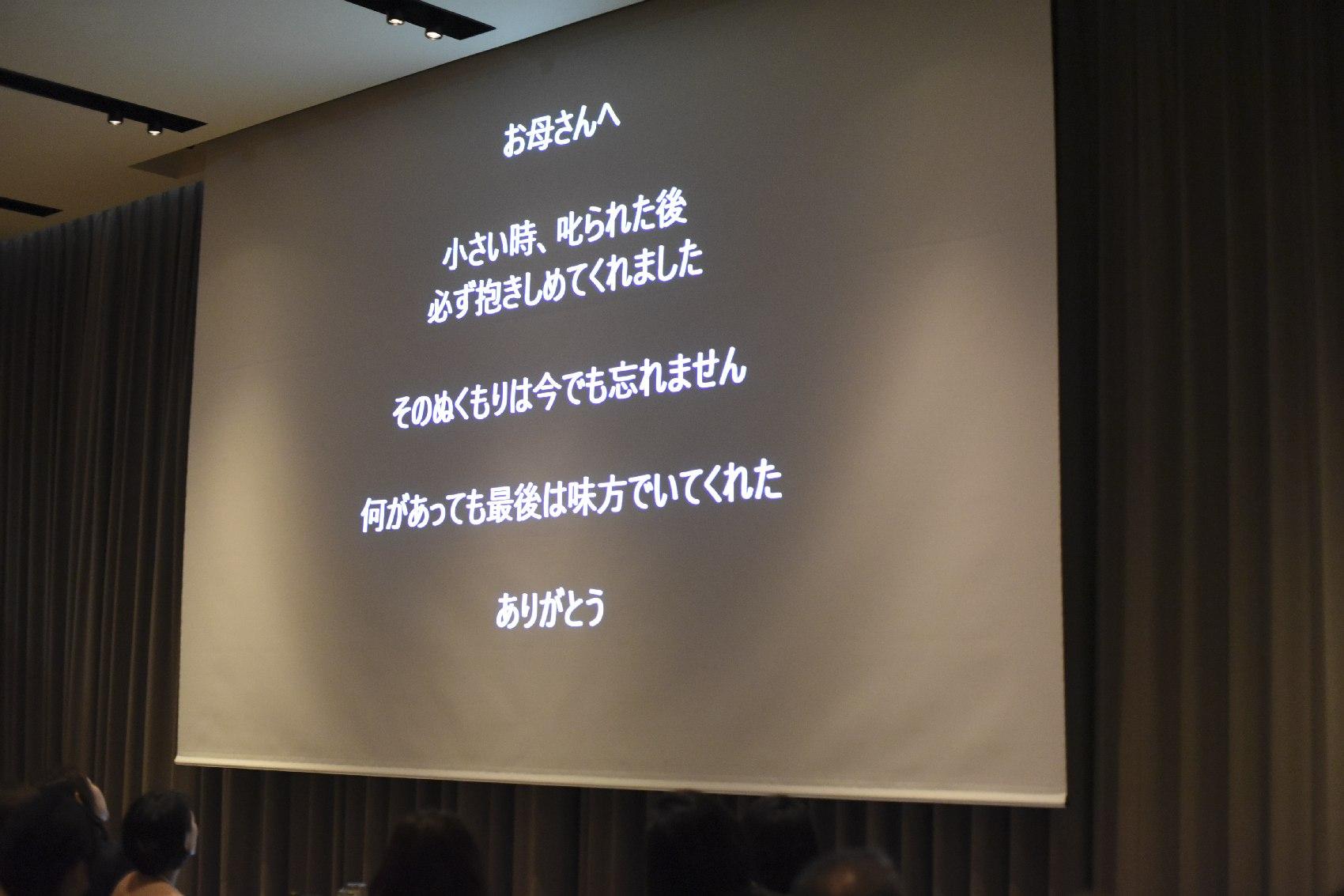 香川県高松市の結婚式場アナザースタイルの両親へ思いを込めたメッセージ