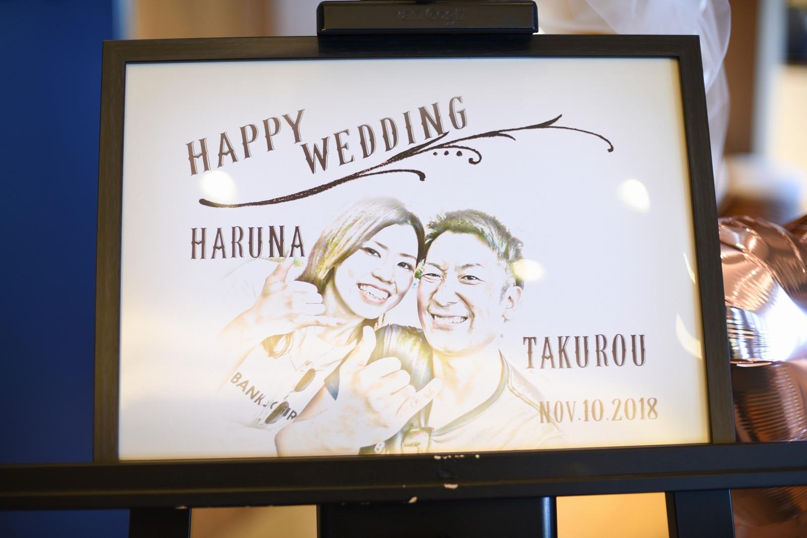 香川県高松市の結婚式場アナザースタイルのウェルカムボード