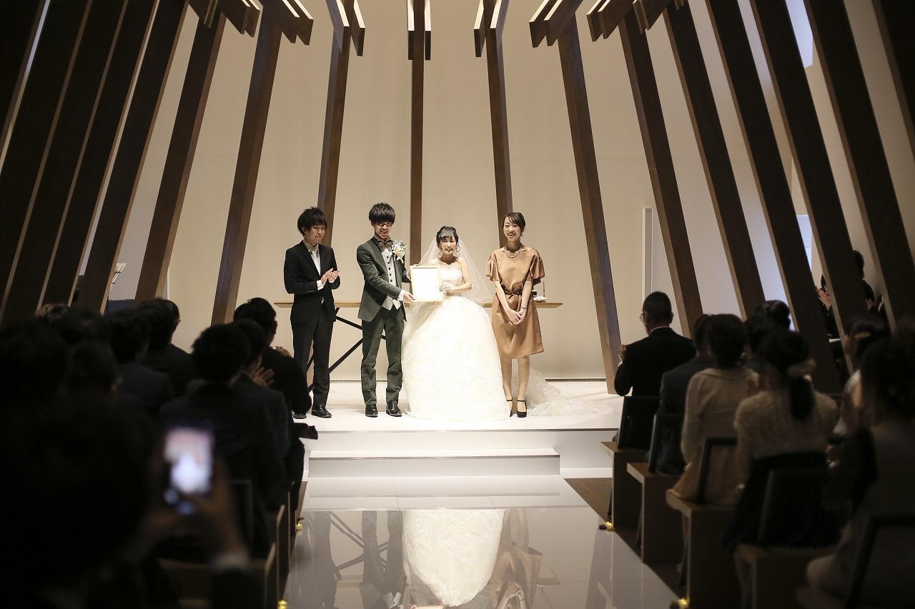 香川県高松市の結婚式場アナザースタイルでゲストに結婚の立会人になってもらう