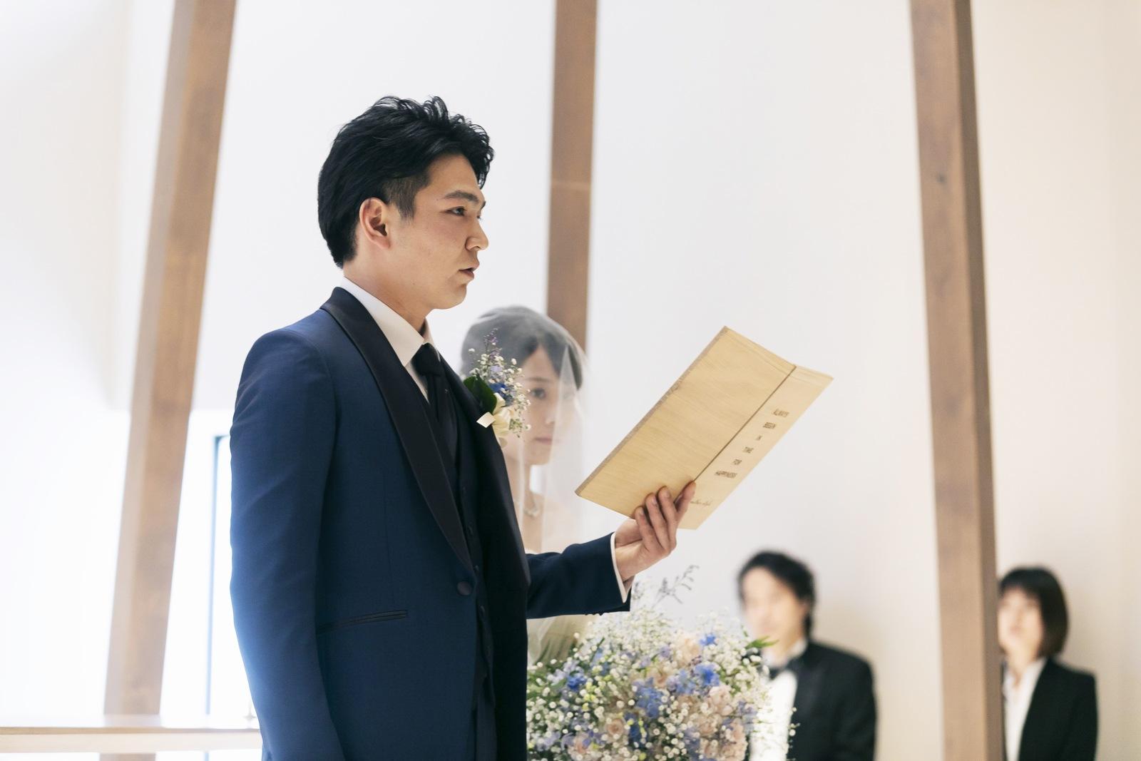 香川県高松市の結婚式場アナザースタイルの挙式で誓いの言葉を読む